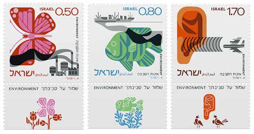 Post image for Stamp Design